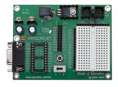 Education Development Board - Serial Version